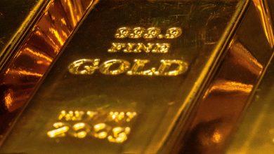 اكبر قطعة ذهب
